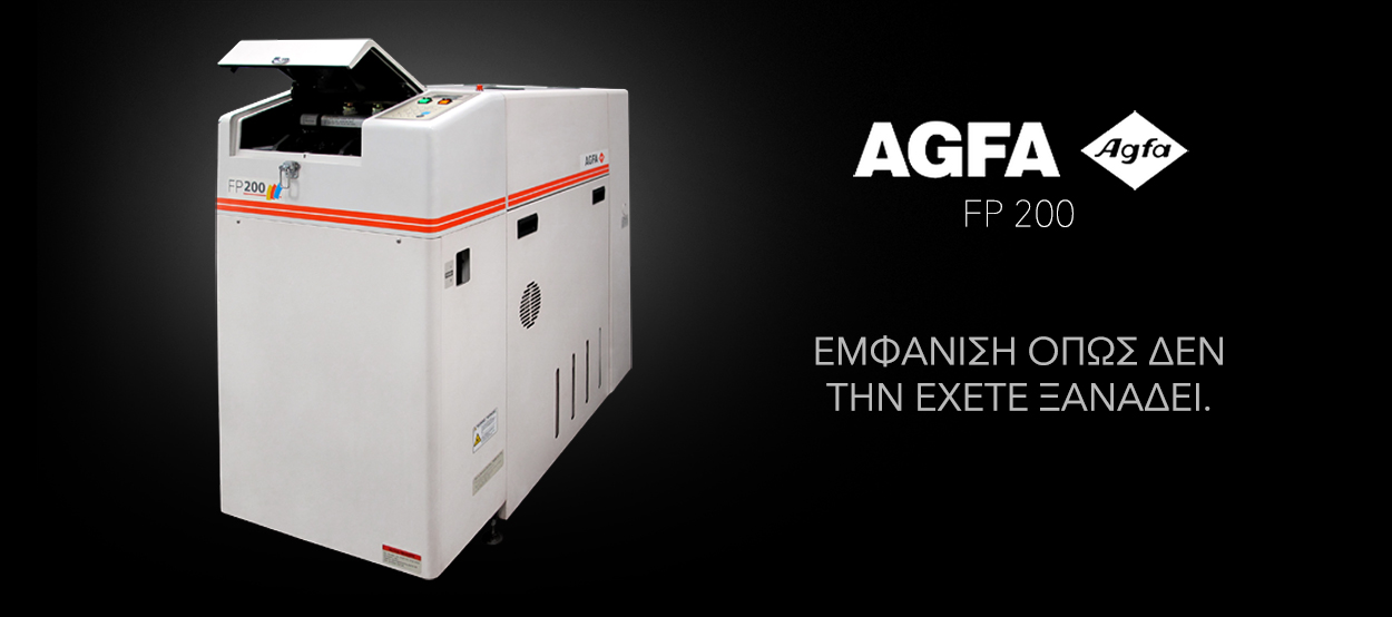 Agfa-FP-200-LargeR-Image