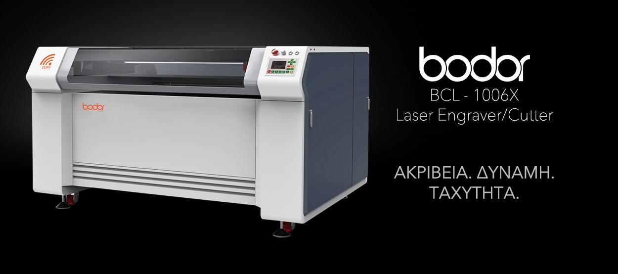 Bodor-BCF-1006X-LargeR-Image