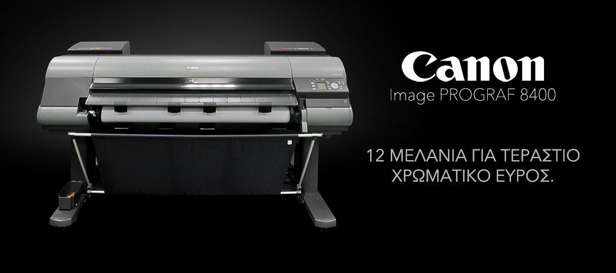 Canon-IPF-8400-LargeR-Image