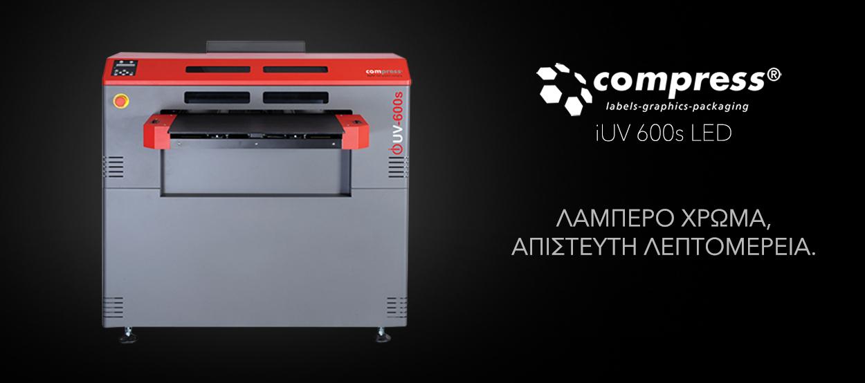Compress-iUV-600s-LargeR-image