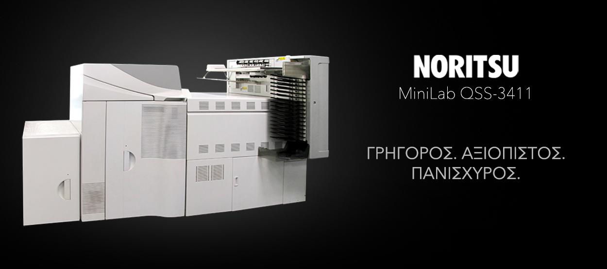 Noritsu-MiniLab-QSS-3411-R