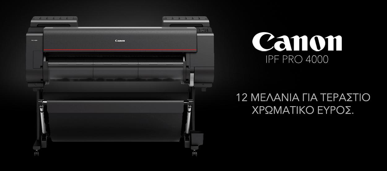 Canon IPF PRO 4000