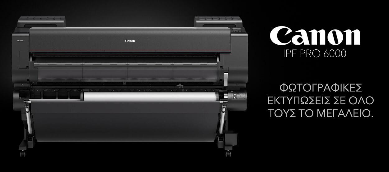 Canon-IPF-PRO-6000-Large-Image